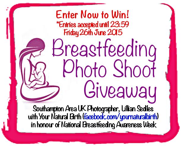 breastfeeding giveaway